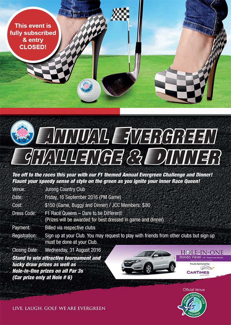 Poster-SLGA-Annual-Evergreen-Challenge-Dinner-F2