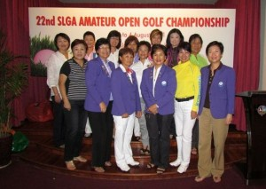 2011 - SLGA Amateur Open SICC Sime Course