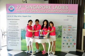 27th Singapore Ladies Amateur Open 2016