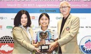 28th Singapore Ladies Amateur Open